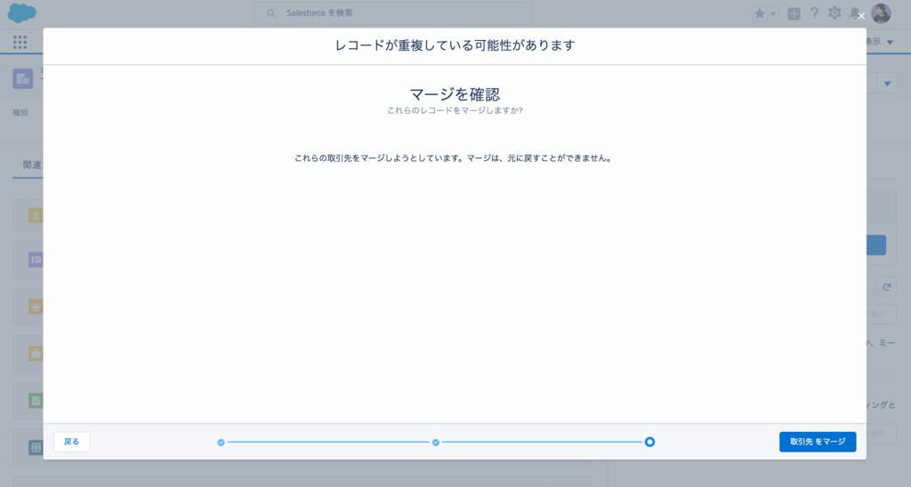 f:id:tyoshikawa1106:20170910185943p:plain