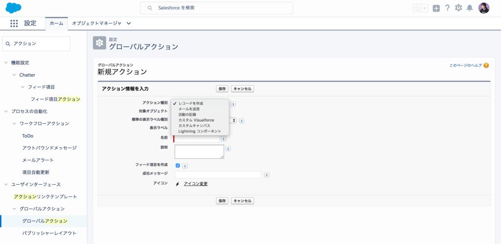 f:id:tyoshikawa1106:20170910193147p:plain