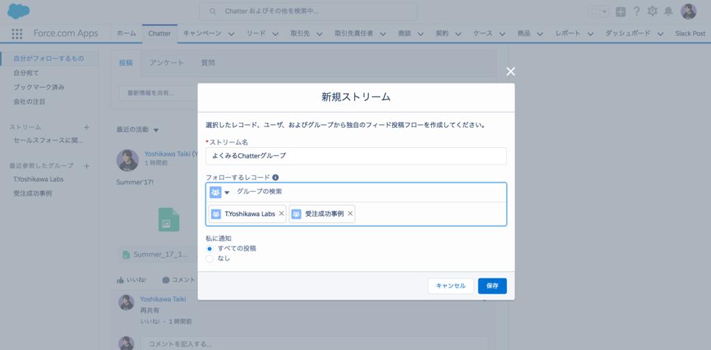 f:id:tyoshikawa1106:20170910203448p:plain