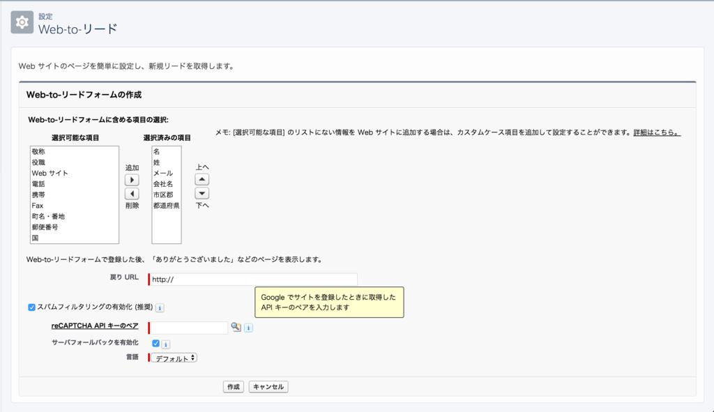 f:id:tyoshikawa1106:20170910204035p:plain