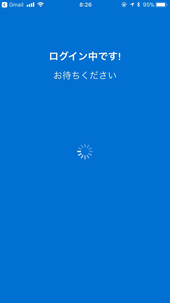 f:id:tyoshikawa1106:20171104083953p:plain:w200