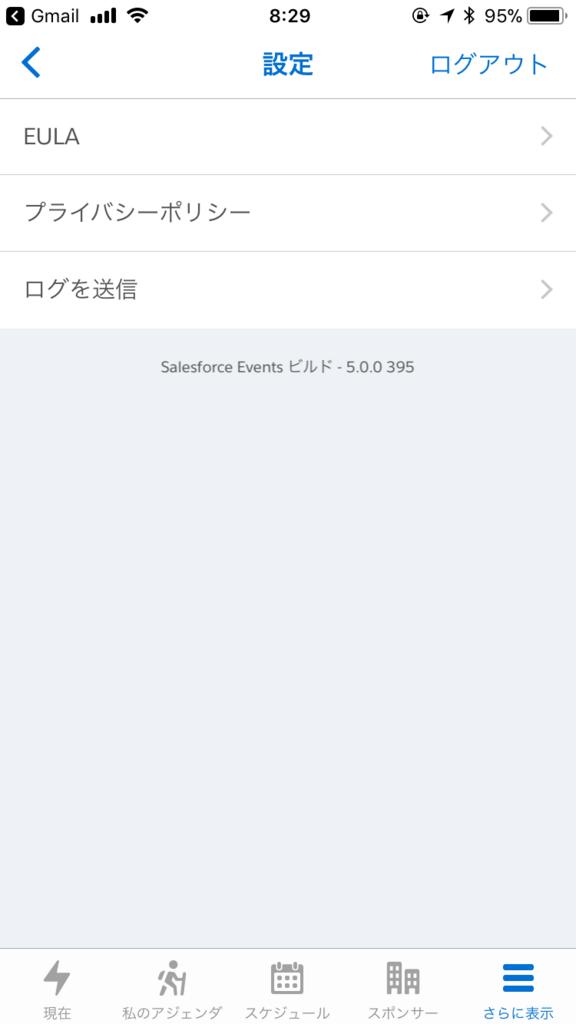 f:id:tyoshikawa1106:20171104084548p:plain:w200