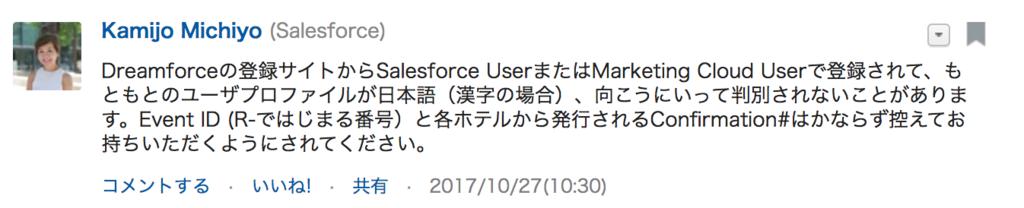 f:id:tyoshikawa1106:20171104090846p:plain