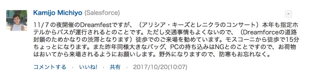 f:id:tyoshikawa1106:20171104091139p:plain
