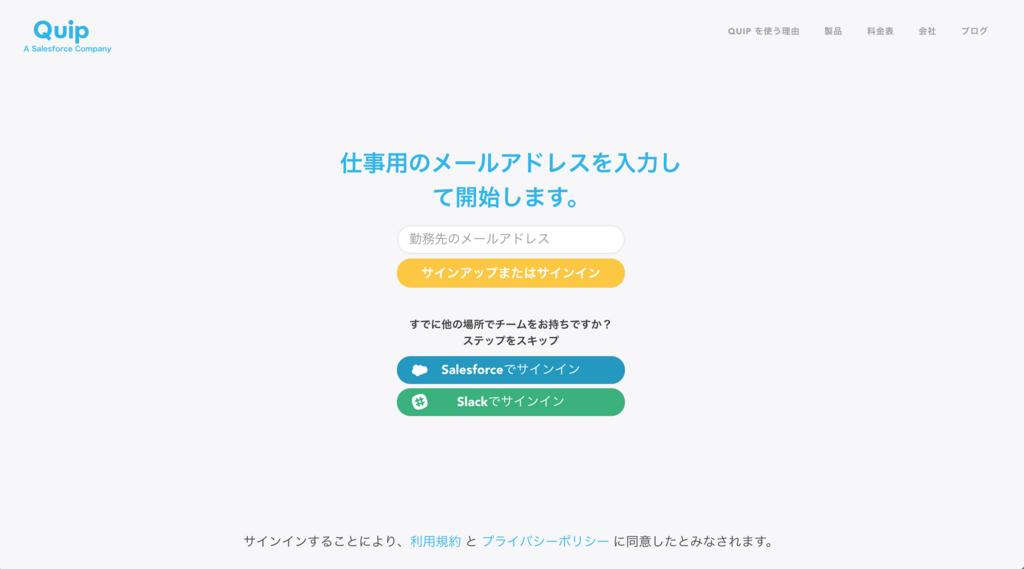 f:id:tyoshikawa1106:20171107080735p:plain