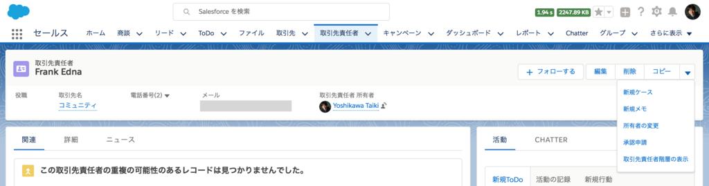 f:id:tyoshikawa1106:20171114082021p:plain