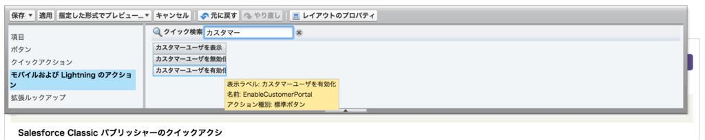 f:id:tyoshikawa1106:20171114082327p:plain:w300