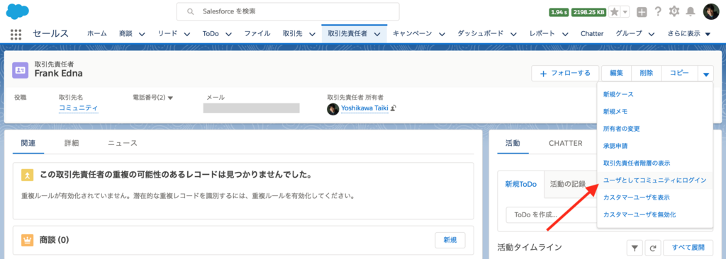f:id:tyoshikawa1106:20171114082657p:plain