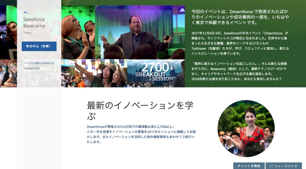 f:id:tyoshikawa1106:20171114194818p:plain