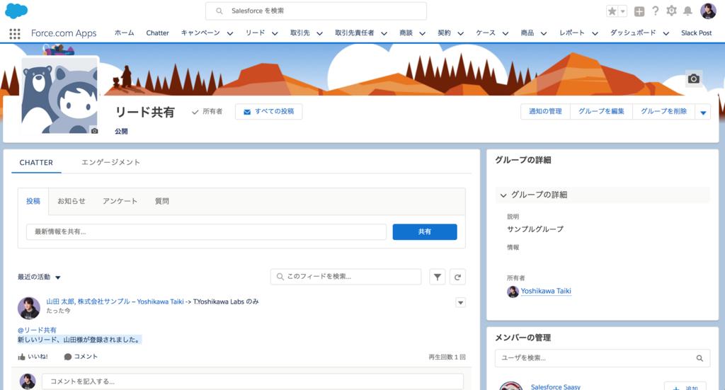 f:id:tyoshikawa1106:20171123123811p:plain