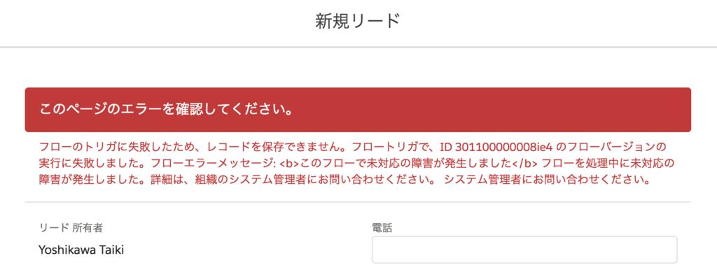f:id:tyoshikawa1106:20171123123850p:plain
