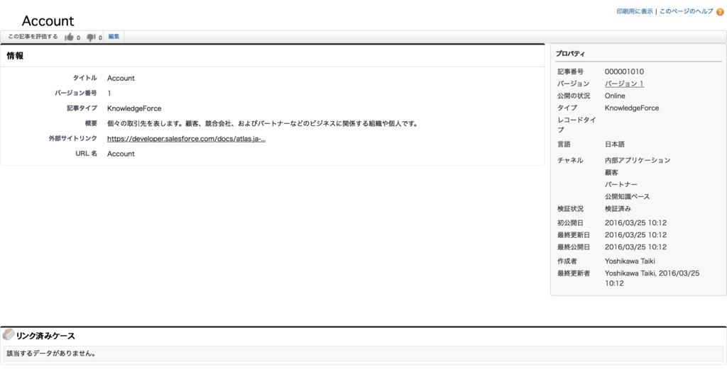 f:id:tyoshikawa1106:20171123200329p:plain