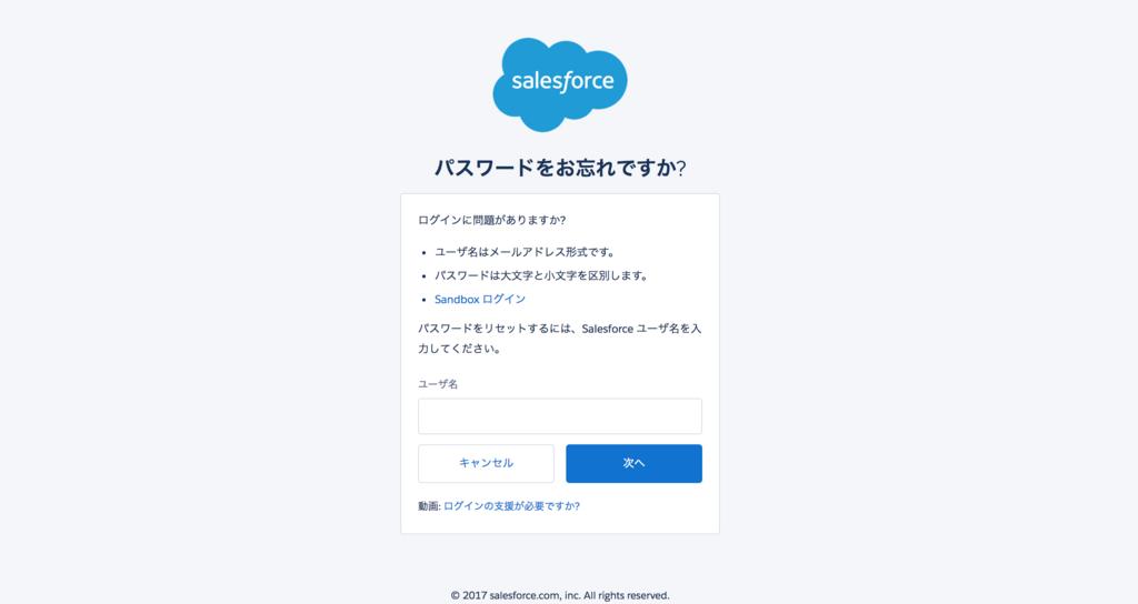 f:id:tyoshikawa1106:20171210215707p:plain:w400
