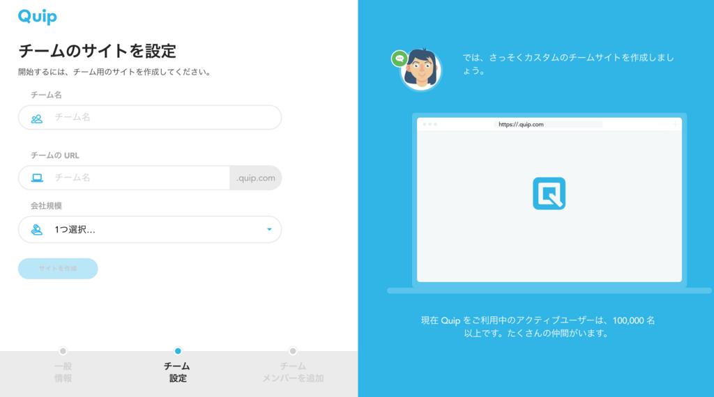 f:id:tyoshikawa1106:20171227144047p:plain