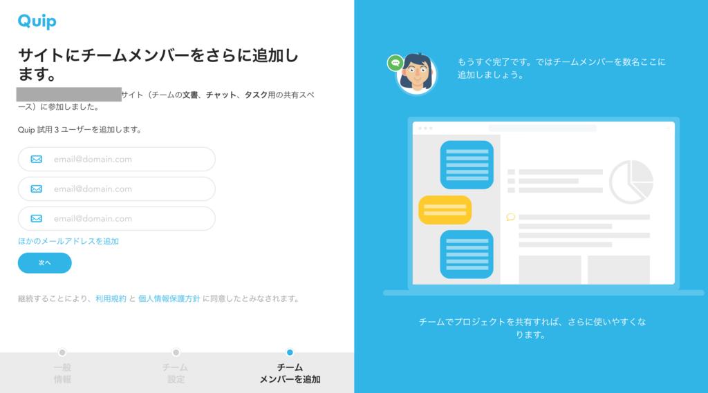 f:id:tyoshikawa1106:20171227144243p:plain
