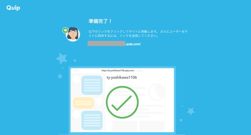 f:id:tyoshikawa1106:20171227144309p:plain