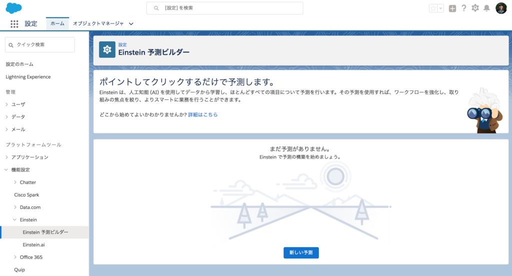 f:id:tyoshikawa1106:20171227164942p:plain