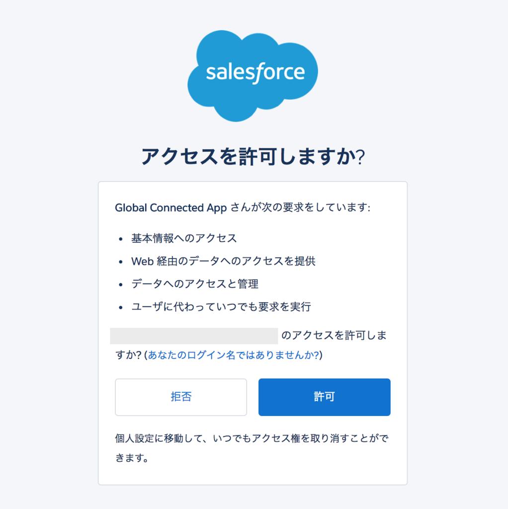 f:id:tyoshikawa1106:20171228182849p:plain
