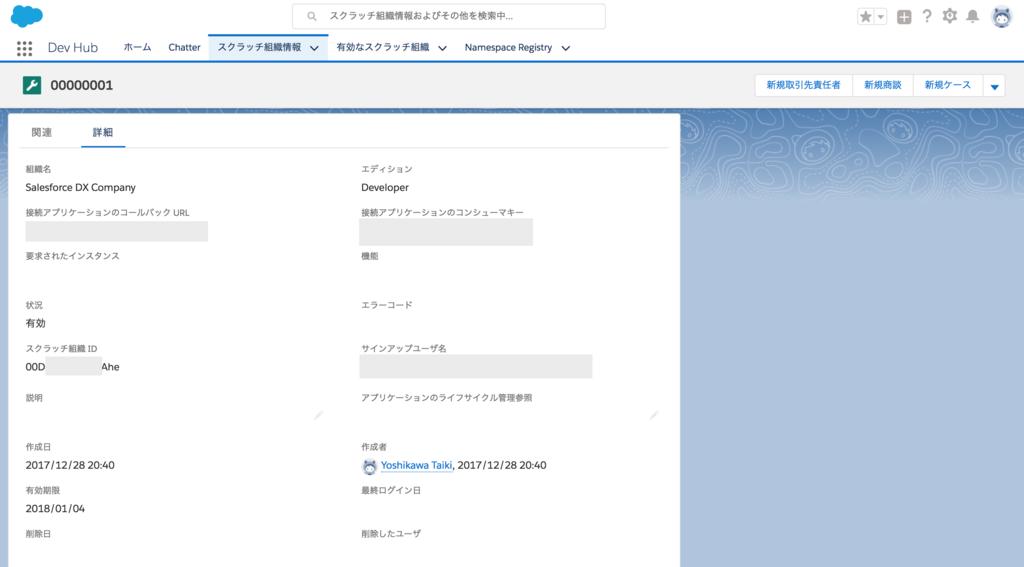 f:id:tyoshikawa1106:20171228205555p:plain