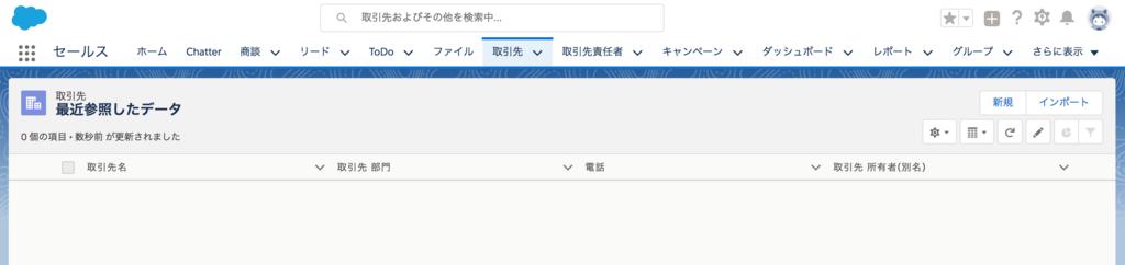 f:id:tyoshikawa1106:20180106152518p:plain