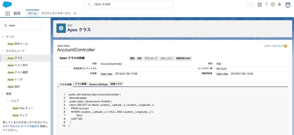 f:id:tyoshikawa1106:20180106153815p:plain