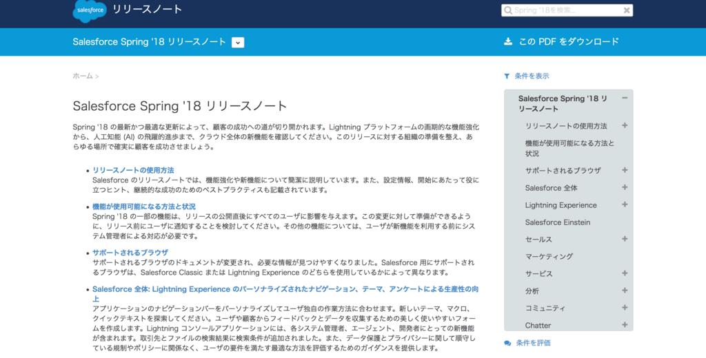 f:id:tyoshikawa1106:20180125204947p:plain
