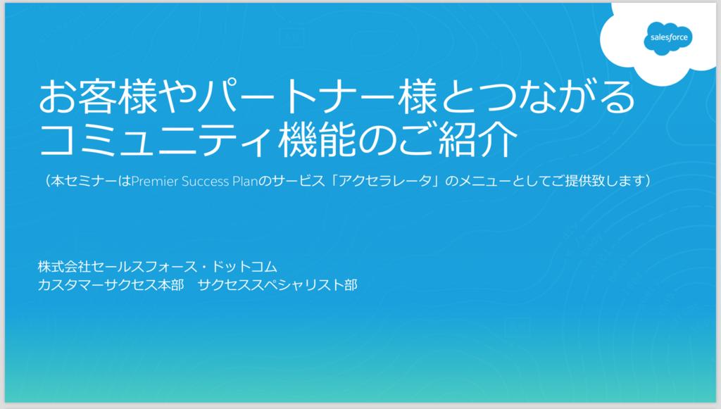 f:id:tyoshikawa1106:20180126123447p:plain