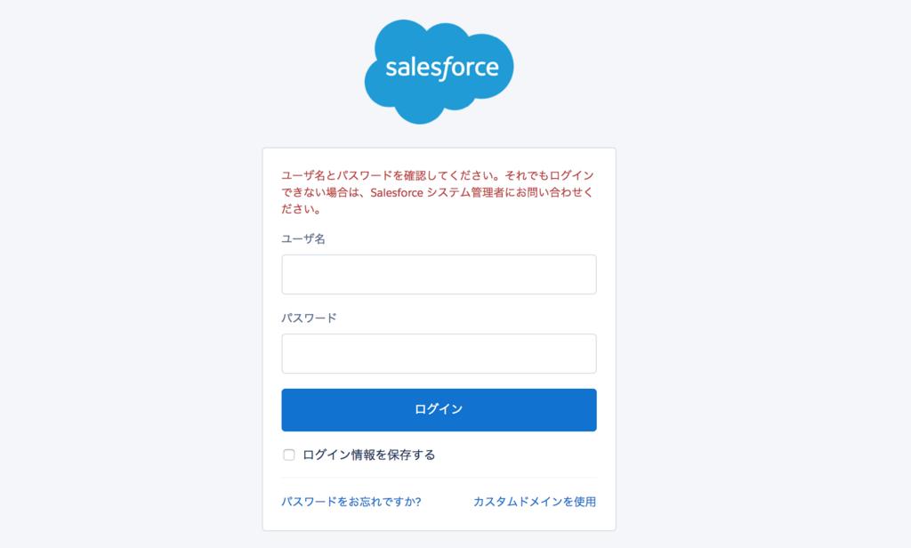 f:id:tyoshikawa1106:20180204132525p:plain
