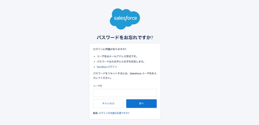 f:id:tyoshikawa1106:20180204133055p:plain