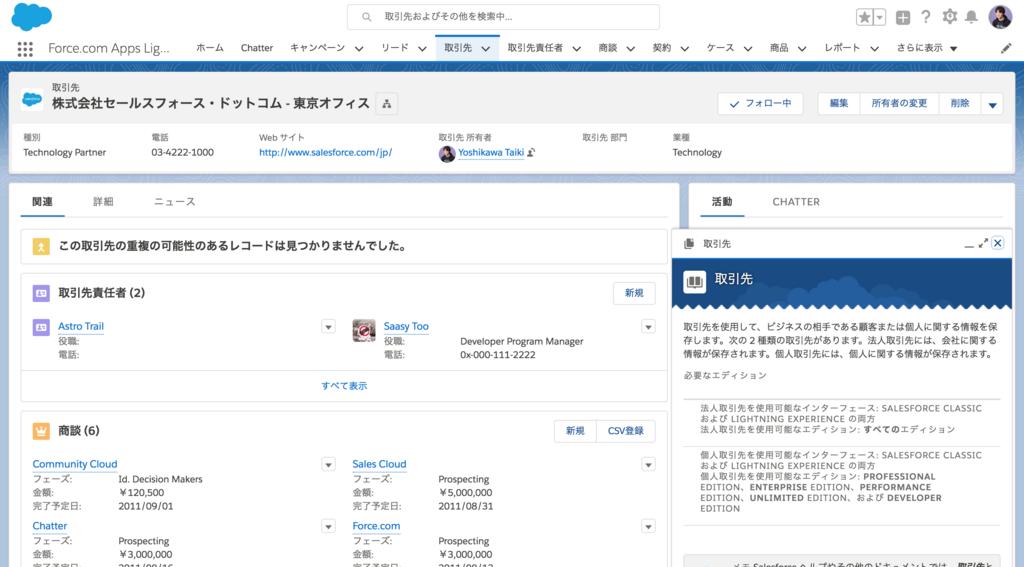 f:id:tyoshikawa1106:20180321183115p:plain