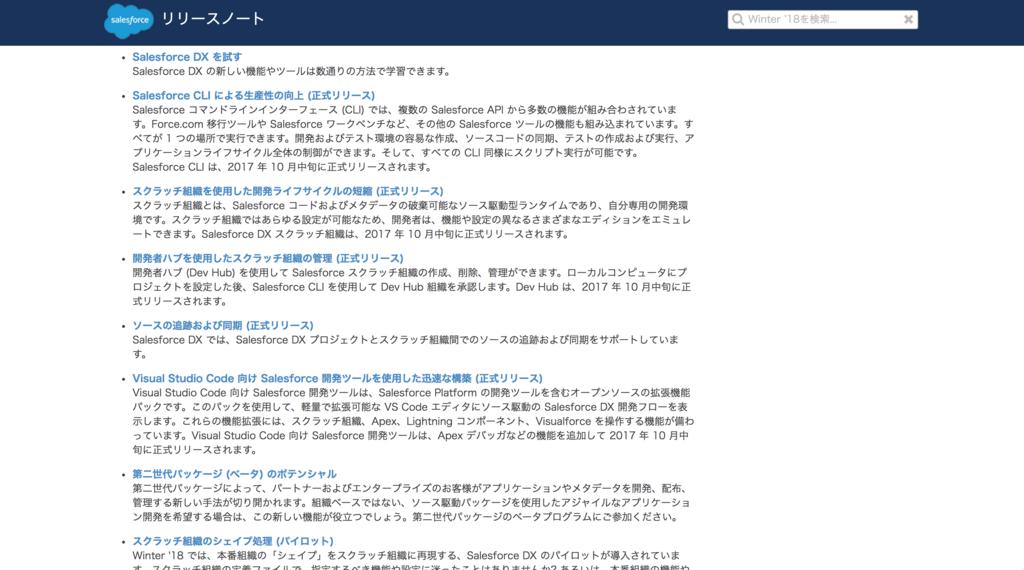 f:id:tyoshikawa1106:20180401224934p:plain
