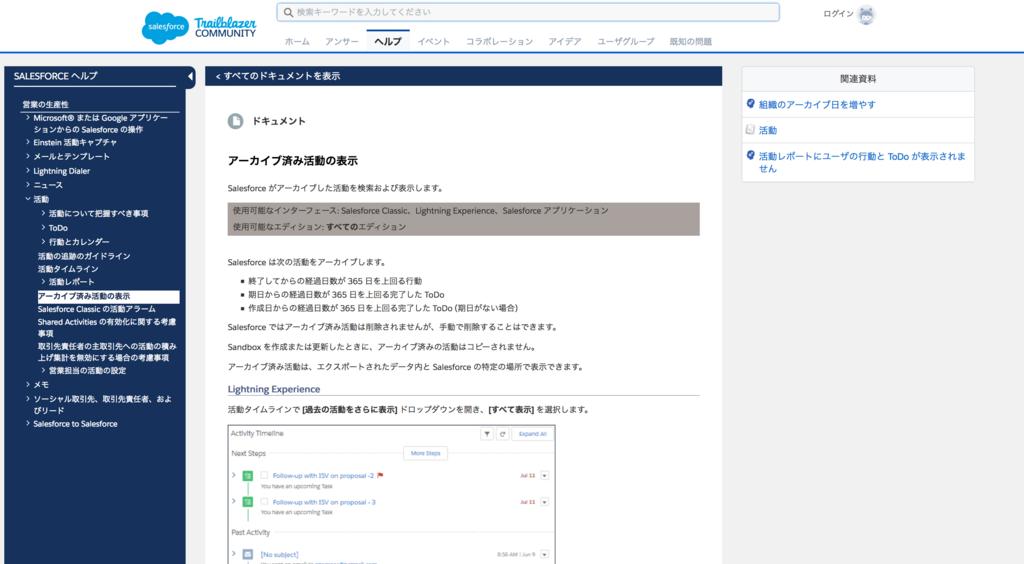 f:id:tyoshikawa1106:20180401230230p:plain