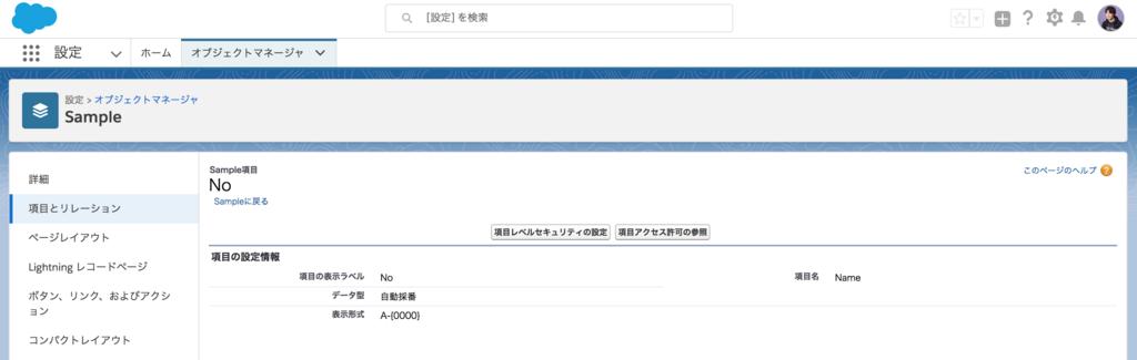 f:id:tyoshikawa1106:20180404142844p:plain