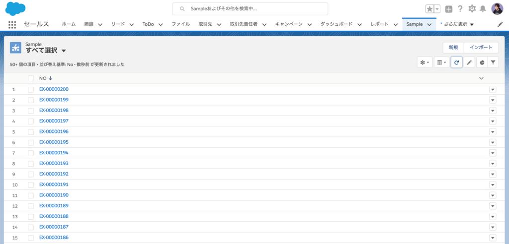 f:id:tyoshikawa1106:20180404143413p:plain