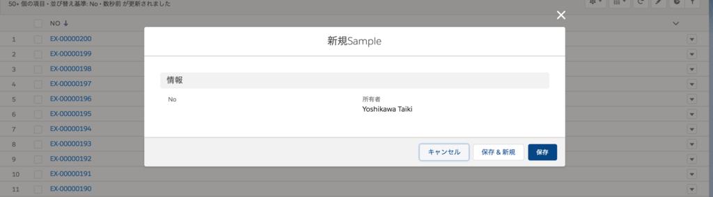 f:id:tyoshikawa1106:20180404143749p:plain