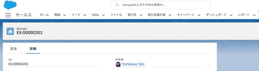 f:id:tyoshikawa1106:20180404143818p:plain