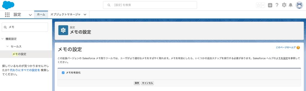 f:id:tyoshikawa1106:20180408090733p:plain