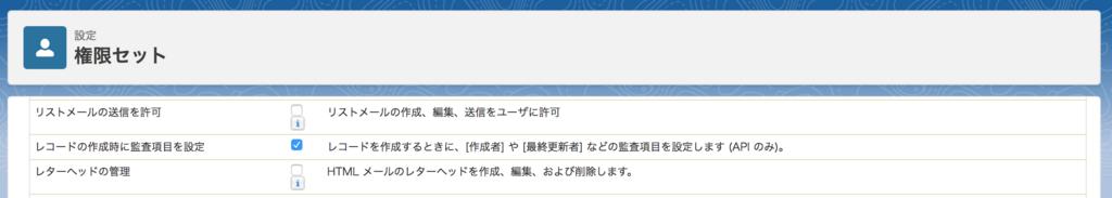 f:id:tyoshikawa1106:20180408090934p:plain
