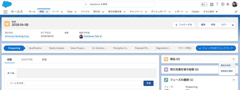 f:id:tyoshikawa1106:20180408111151p:plain
