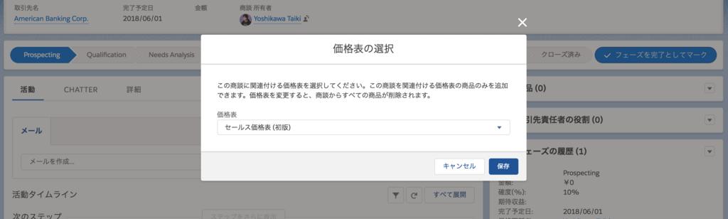 f:id:tyoshikawa1106:20180408111333p:plain