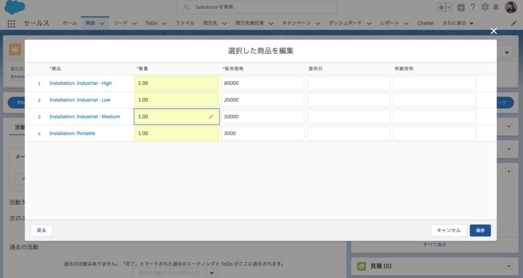f:id:tyoshikawa1106:20180408111446p:plain