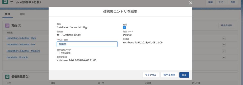 f:id:tyoshikawa1106:20180408112042p:plain