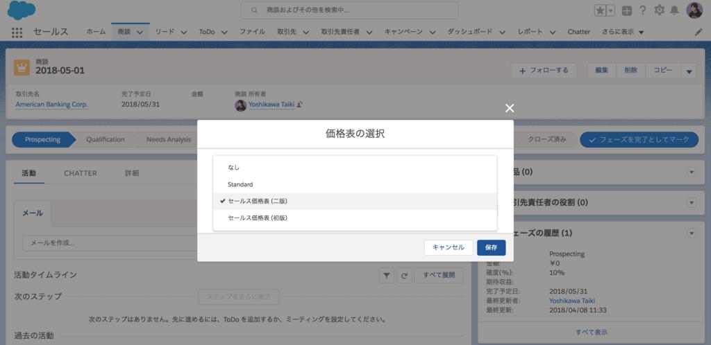 f:id:tyoshikawa1106:20180408113452p:plain
