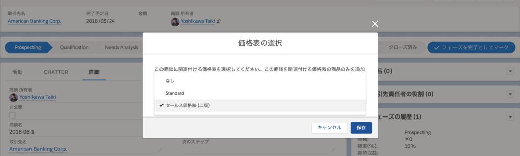f:id:tyoshikawa1106:20180408113951p:plain
