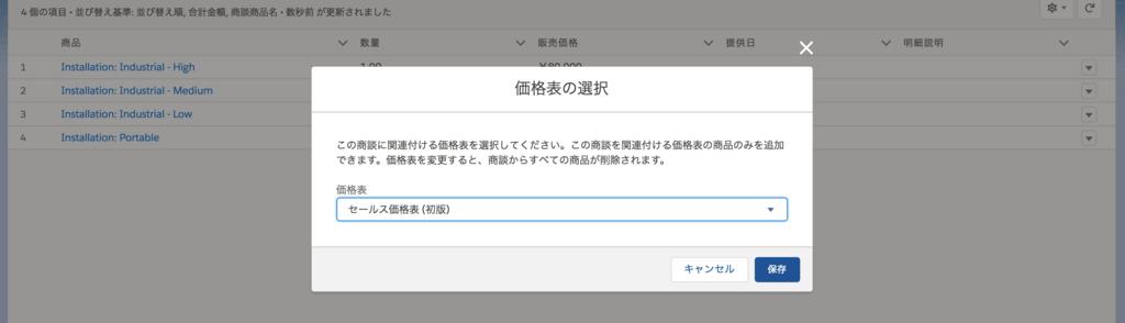 f:id:tyoshikawa1106:20180408114434p:plain