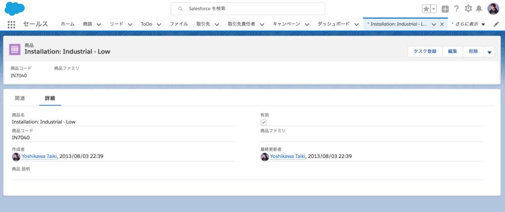 f:id:tyoshikawa1106:20180408114530p:plain