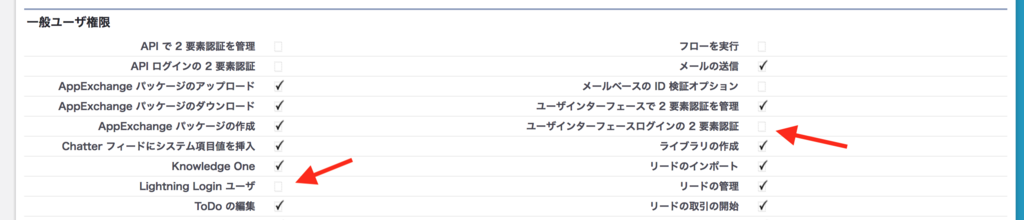 f:id:tyoshikawa1106:20180408144508p:plain