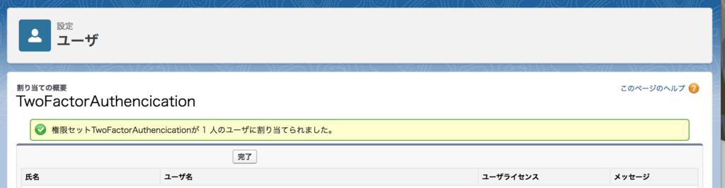 f:id:tyoshikawa1106:20180408144705p:plain