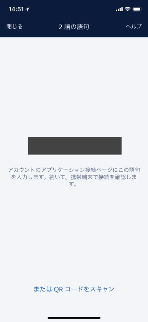 f:id:tyoshikawa1106:20180408145308p:plain:w200