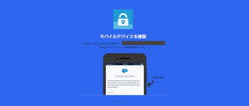 f:id:tyoshikawa1106:20180408145426p:plain